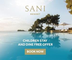 Sani Resorts MPU