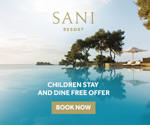 Sani Resorts MPU